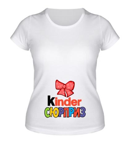 Женская футболка «Киндер сюрприз с бантиком»