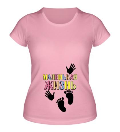 Женская футболка Маленькая жизнь