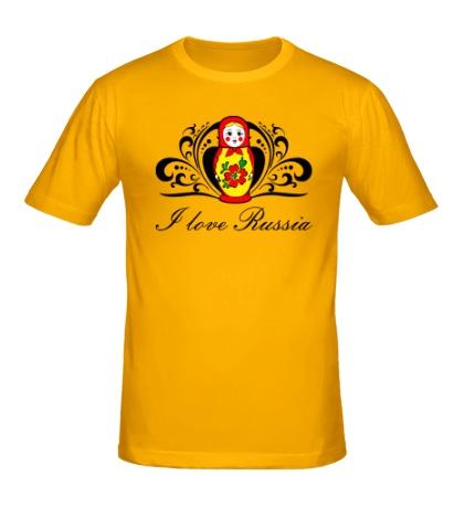 Мужская футболка Matryoshka: I love Russia