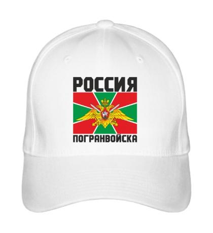 Бейсболка Российские погранвойска