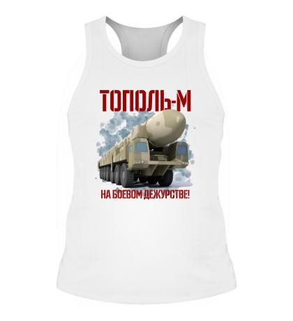 Мужская борцовка Тополь-М на дежурстве