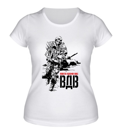 Женская футболка Боец ВДВ