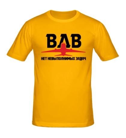Мужская футболка ВДВ: все выполнимо