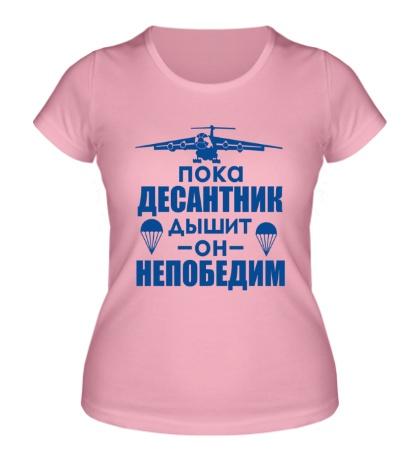 Женская футболка Пока десантник дышит