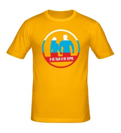 Мужская футболка Русские за ЗОЖ