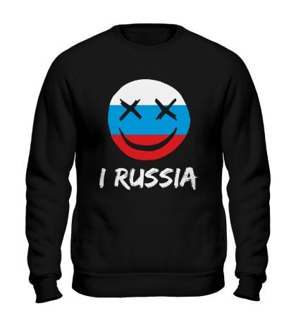 Свитшот Русский смайл