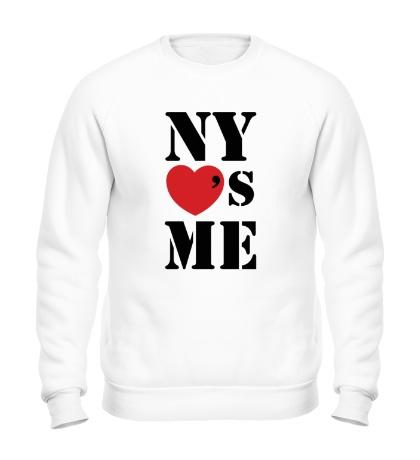 Свитшот NY Loves Me