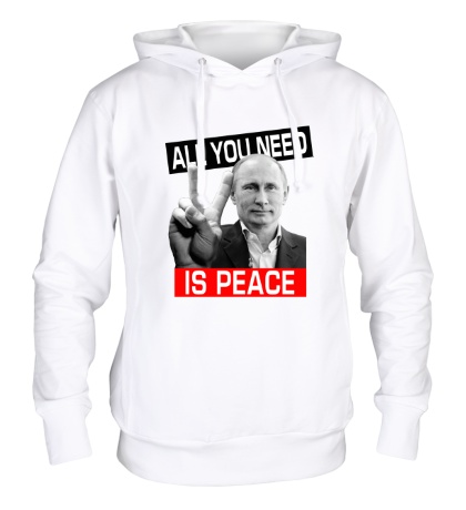 Толстовка с капюшоном All you need is peace