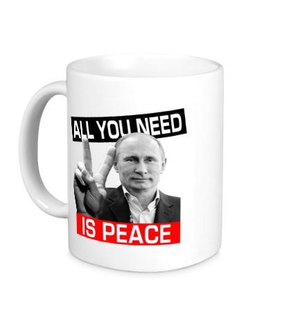 Керамическая кружка All you need is peace