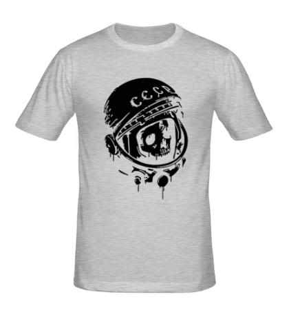 Мужская футболка СССР: череп космонавта