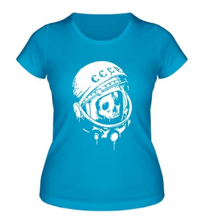 Женская футболка СССР: череп космонавта