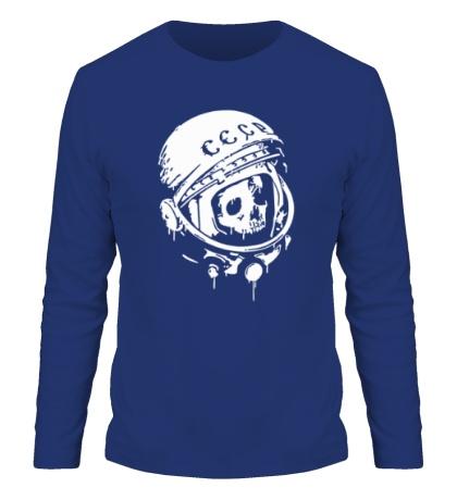 Мужской лонгслив СССР: череп космонавта