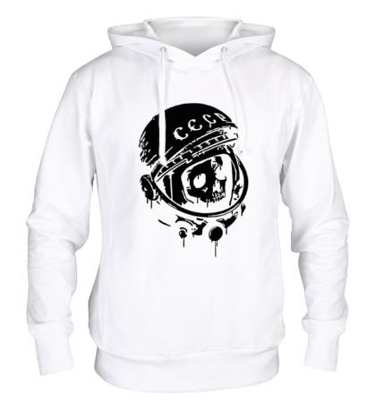 Толстовка с капюшоном СССР: череп космонавта