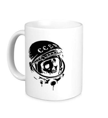 Керамическая кружка СССР: череп космонавта