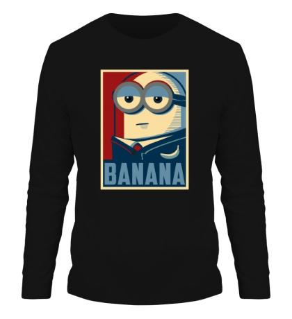 Мужской лонгслив Mr. Banana