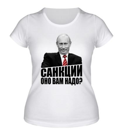 Женская футболка Санкции? Оно вам надо?