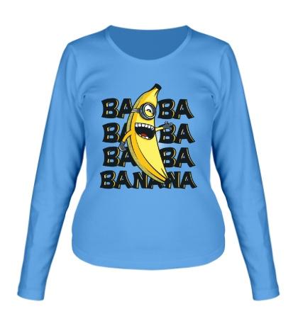 Женский лонгслив Банановый миньон