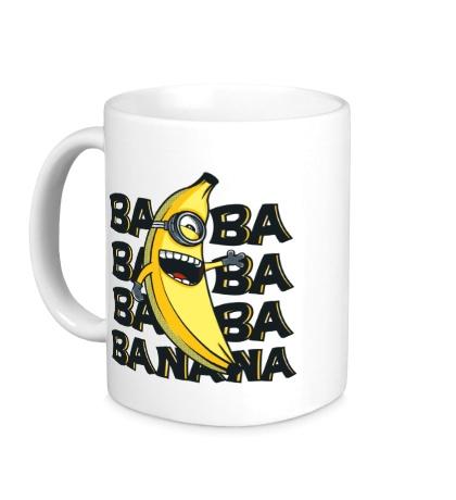 Керамическая кружка Банановый миньон