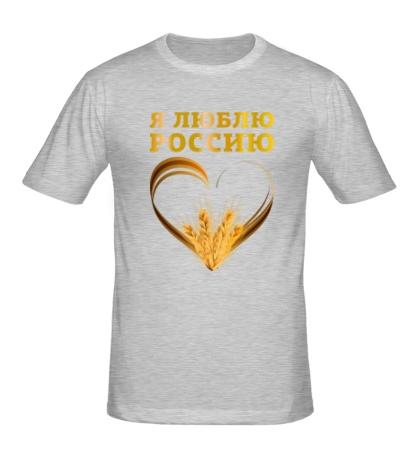 Мужская футболка Люблю золотую Россию