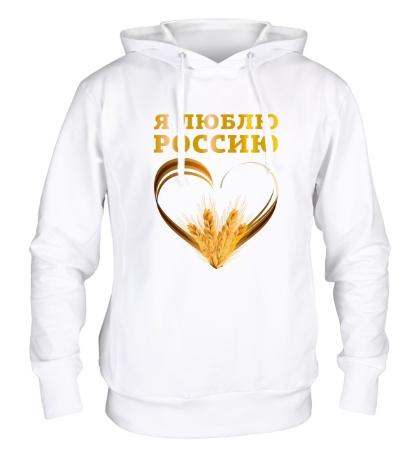 Толстовка с капюшоном Люблю золотую Россию