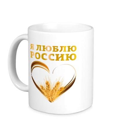 Керамическая кружка Люблю золотую Россию