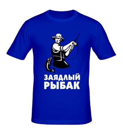 Мужская футболка Заядлый рыбак