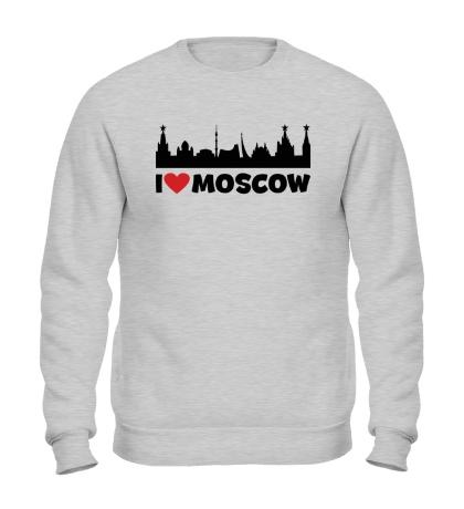 Свитшот Я люблю тебя, Москва
