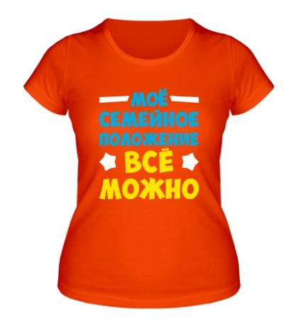 Женская футболка Всё можно!