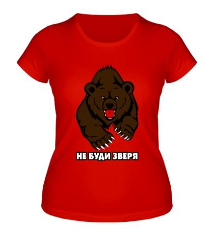 Женская футболка Не буди зверя