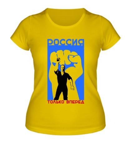 Женская футболка Россия только вперед