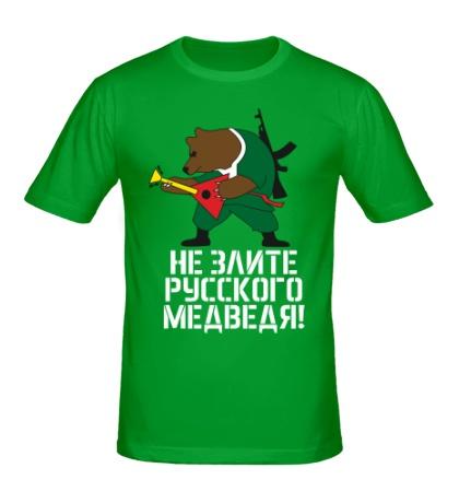 Мужская футболка Не злите русского медведя