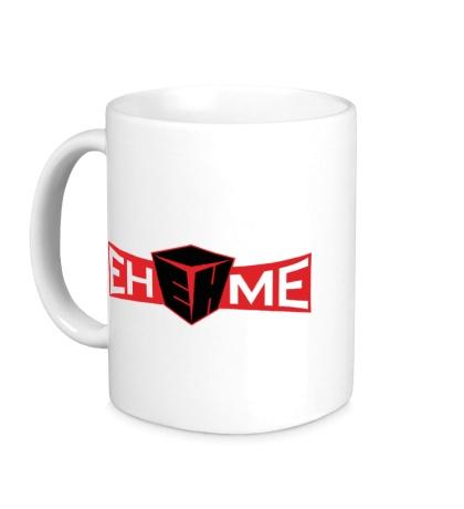 Керамическая кружка EHOME Team