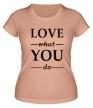 Женская футболка «Люби то, что делаешь» - Фото 1