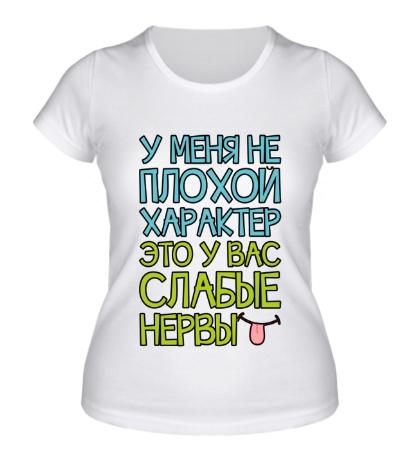 Женская футболка Неплохой характер