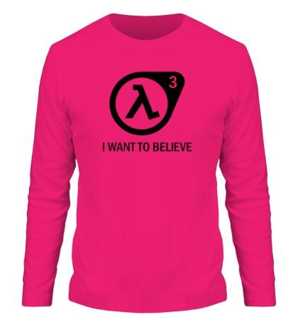Мужской лонгслив Half-Life 3: I want to believe