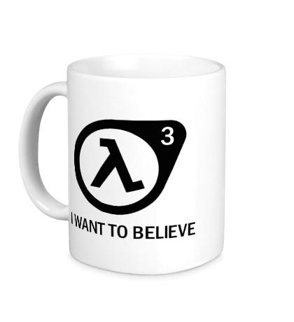 Керамическая кружка Half-Life 3: I want to believe