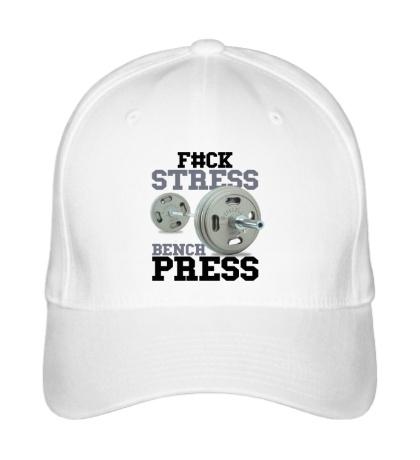 Бейсболка Fuck stress, bench press