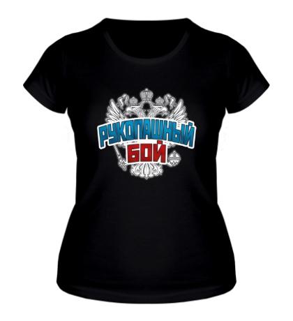 Женская футболка Рукопашный бой