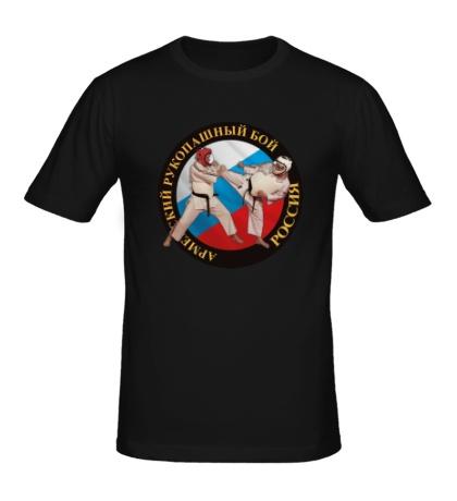 Мужская футболка Армейский рукопашный бой