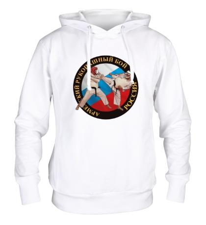Толстовка с капюшоном Армейский рукопашный бой
