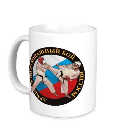 Керамическая кружка Армейский рукопашный бой