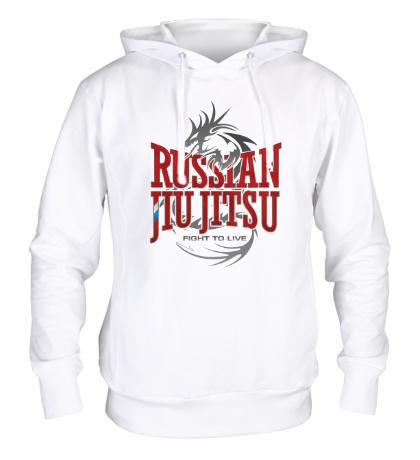 Толстовка с капюшоном Russian Jiu Jitsu