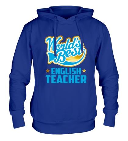 Толстовка с капюшоном Best English Teacher