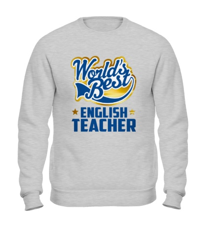 Свитшот Best English Teacher