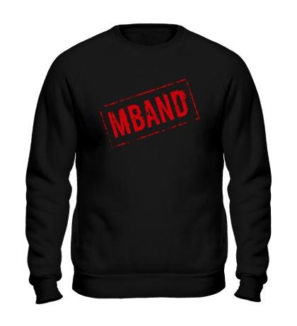 Свитшот Mband logo