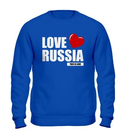 Свитшот Russia Love
