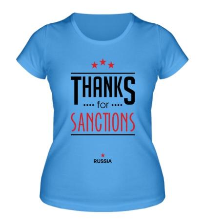Женская футболка Thanks for Sanctions