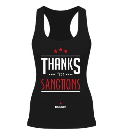 Женская борцовка Thanks for Sanctions