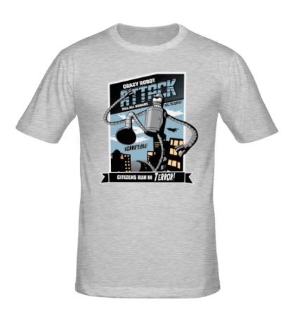 Мужская футболка Бендер Атакует