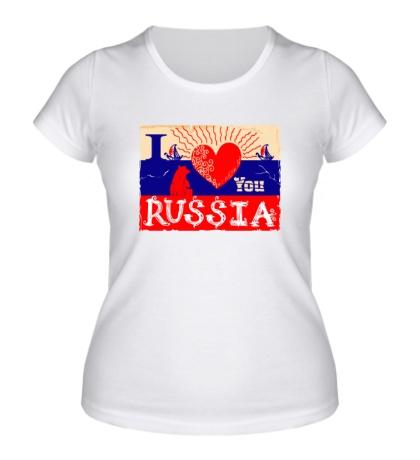 Женская футболка I love you Russia